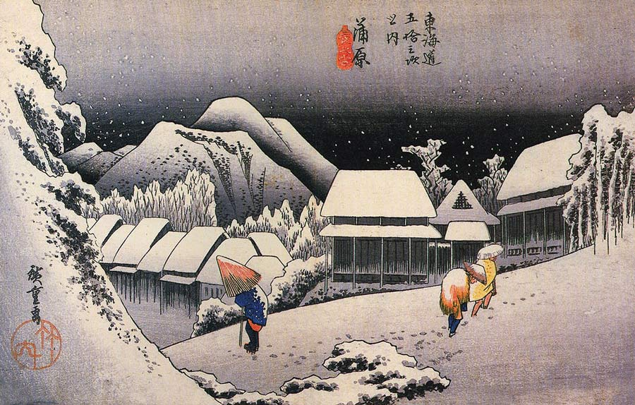 Japanese Woodblock Artists: A Village in the Snow by Ando Hiroshige
