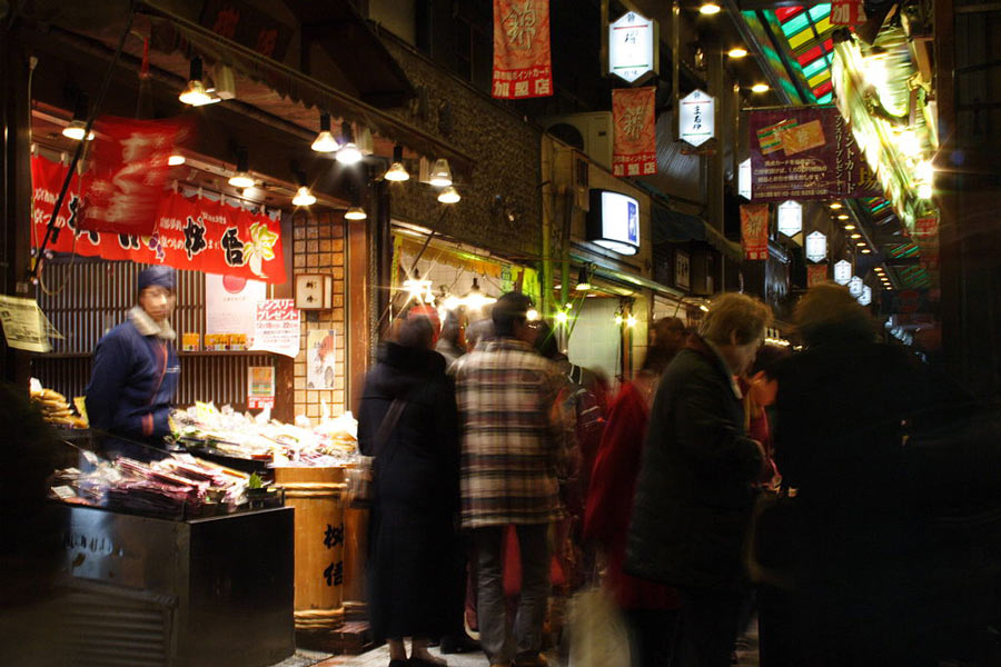 Nishiki Marketplace