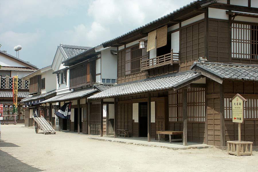 The Toei Studio Park.