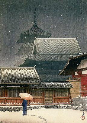 A Kawase Hasui woodblock print entitled Tenno-ji