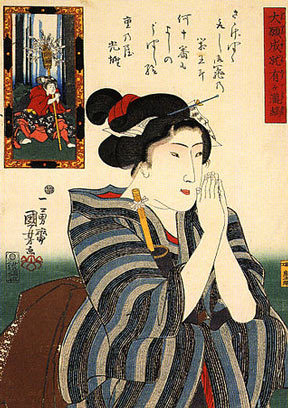 An Utagawa Kuniyoshi woodblock print entitled Women 20