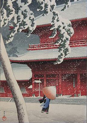 A Kawase Hasui woodblock print entitled Zojoji