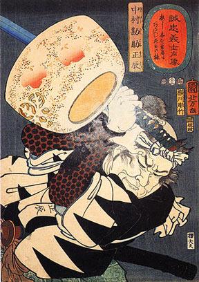 An Utagawa Kuniyoshi woodblock print entitled Nakamura