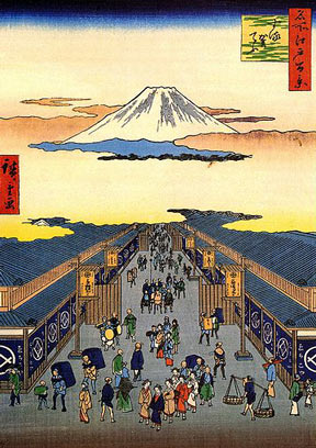 An Ando Hiroshige woodblock print entitled Sugura street