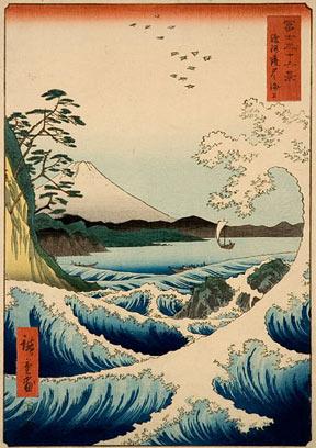 "An Ando Hiroshige woodblock print entitled The Sea at Satta, Suruga Province, from the series ""Thirty-six Views of Mount Fuji"""