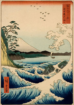 "An Ando Hiroshige woodblock print entitled The Sea at Satta, Suruga Province, from the series ""Thirty-six Views of Mount Fuji"""