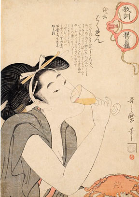 Kitagawa Utamaro Woodblock Print: Untitled