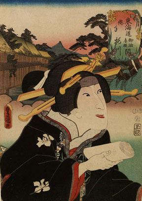 A Yakusha-e print of the actor Iwai Hanshiro VII in the role of Tsuchiya Umegawa