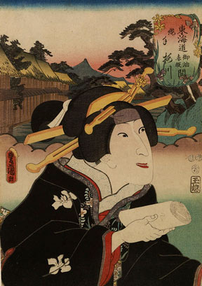 A Yakusha-e print of the actor Iwai Hanshiro VII in the role of Tsuchiya Umegawa