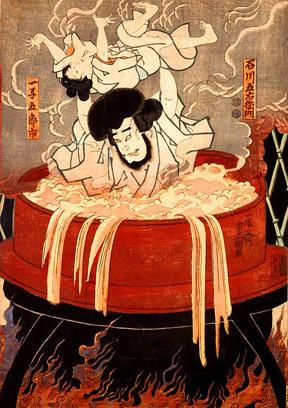 A Utagawa Kunisada woodblock print entitled Excecution of Goemon Ishikawa