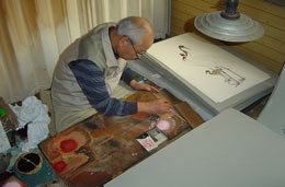 A ukiyo-e workshop in Tsukuba, Japan