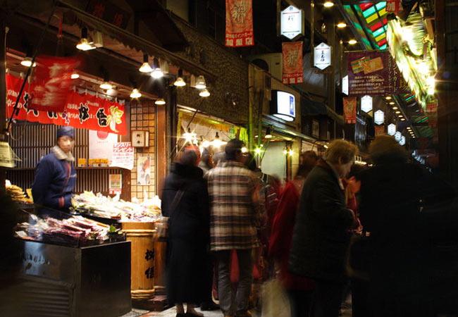 Kyoto Things To Do: Nishiki Marketplace