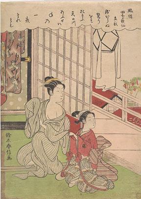 Suzuki Harunobu Woodblock Print: First Day of Autumn