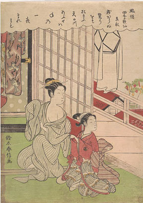 Suzuki Harunobu Woodblock Print: First Day of Autumn