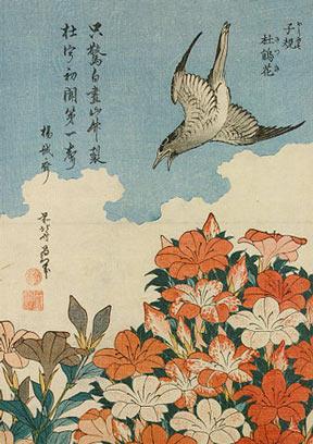 A Hokusai woodblock print entitled Cuckoo and Azaleas