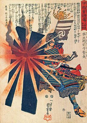 An Utagawa Kuniyoshi woodblock print entitled Honjo Shigenaga parriying an exploding shell