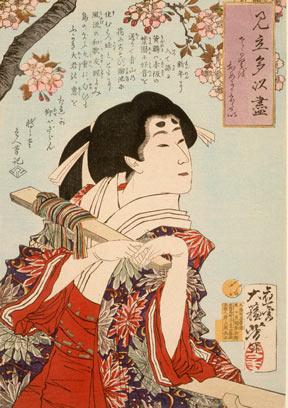 A Tsukioka Yoshitoshi woodblock print entitled I Want to Become Beautiful