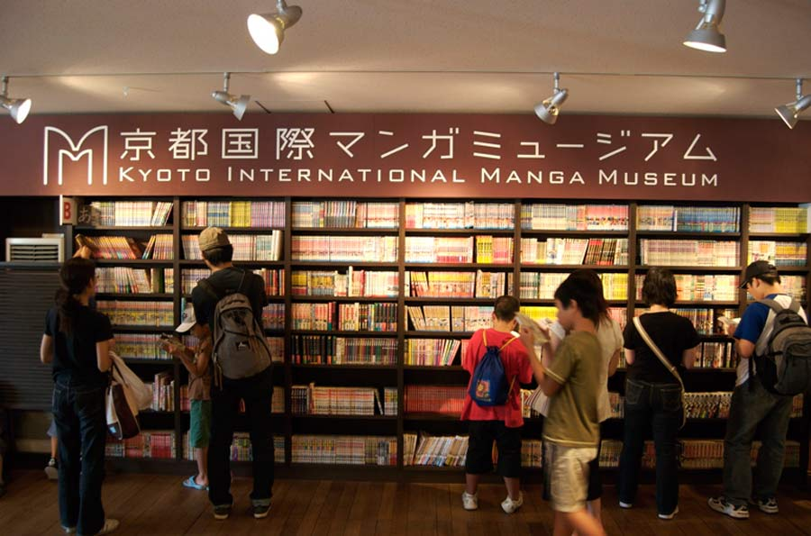 Things to do in Kyoto: Visit the International Manga Museum.