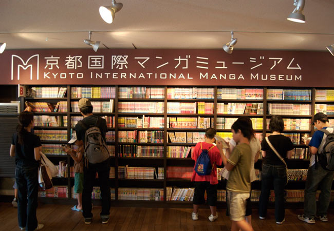 The International Manga Museum.
