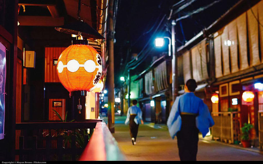 The Gion District