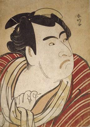 Large head portrait (okubi-e) of kabuki actor Matsumoto Koshiro