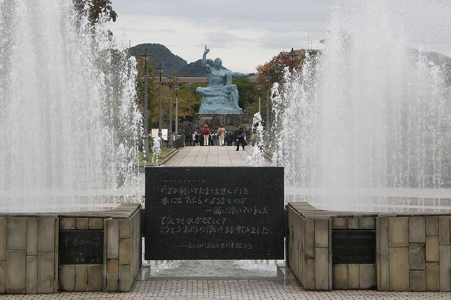 Things to do in Nagasaki: Visit the Nagasaki Peace Park