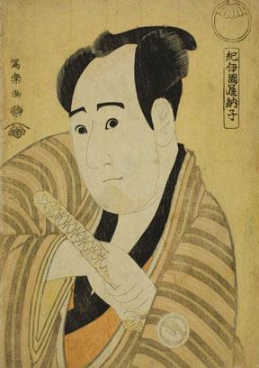 kabuki actor Sawamura Sojuro III as Kujaku Saburō Narihira