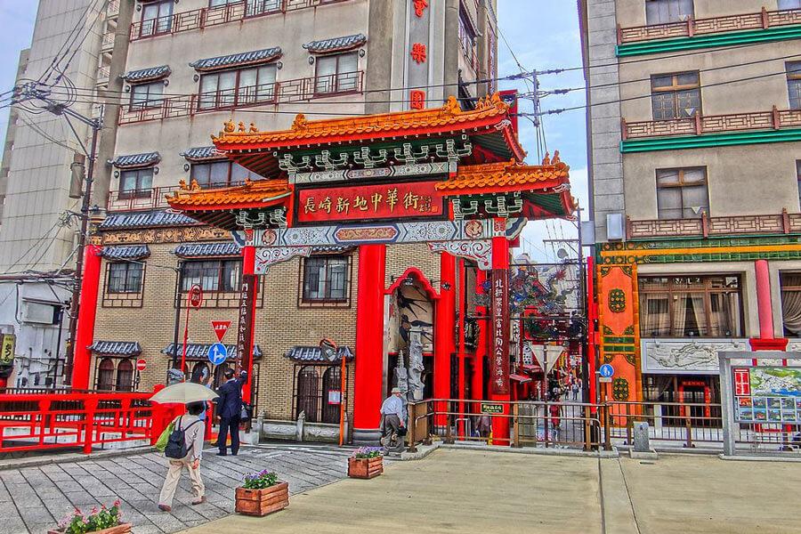 Shichi Chinatown