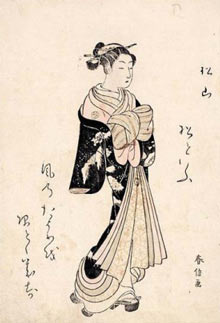 A Japanese woodblock print of the Courtesan Matsuyama, From the ukiyo-e series Beautiful Women of the Green Houses Compared (1768) by Suzuki