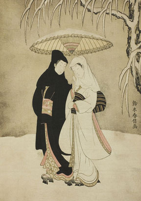 A Japanese Woodblock Print of Two Lovers Beneath an Umbrella