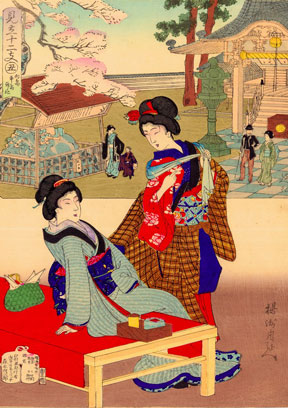 A Japanese Woodblock Print of Two Women Relaxing