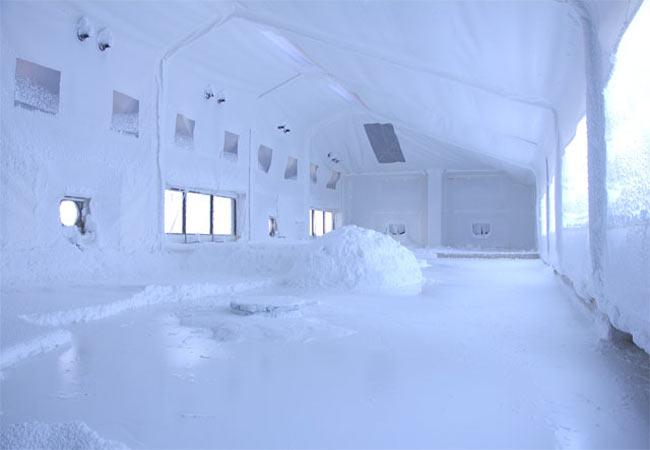 Nuchi-una Salt Factory