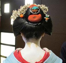Wareshinobu hairstyle