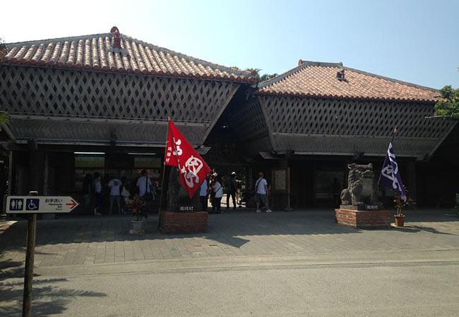 Ryukyu Mura Village