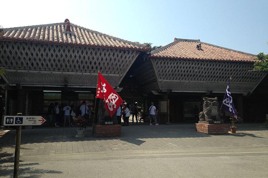 The Ryukyu Village Park