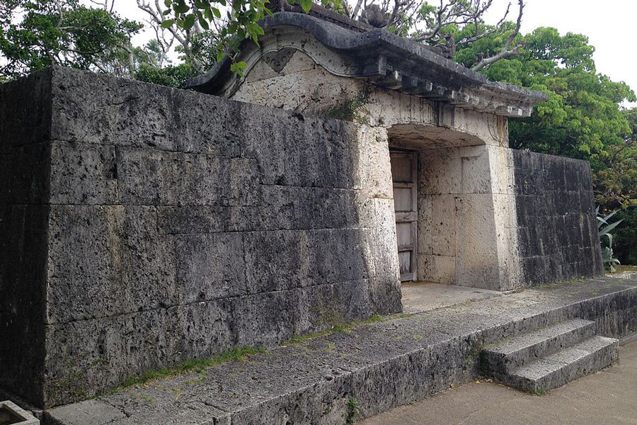 The Stone Gate of Sonohyan-Utaki.