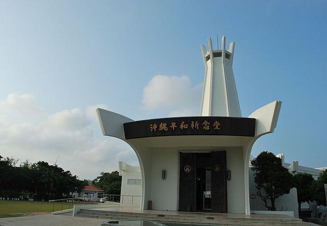 Things To Do Okinawa: Okinawa Peace Hall