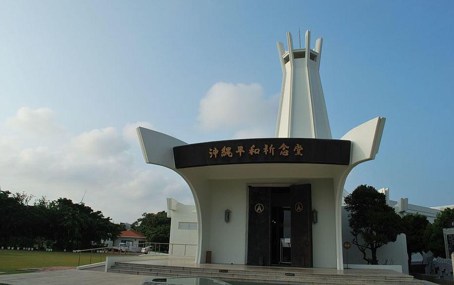 Okinawa Peace Park.
