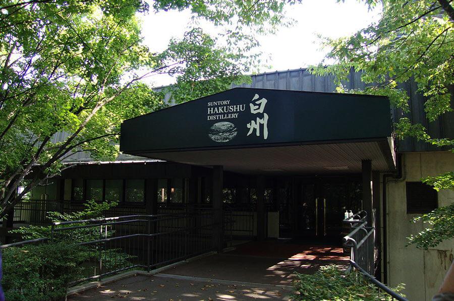 The Hakushu Distillery