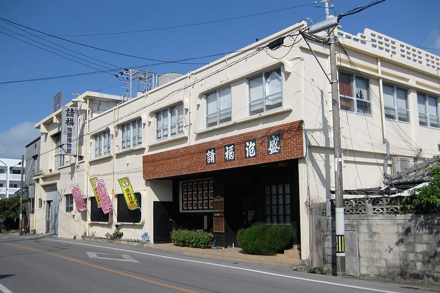 The Seifuku Distillery in Okinawa.