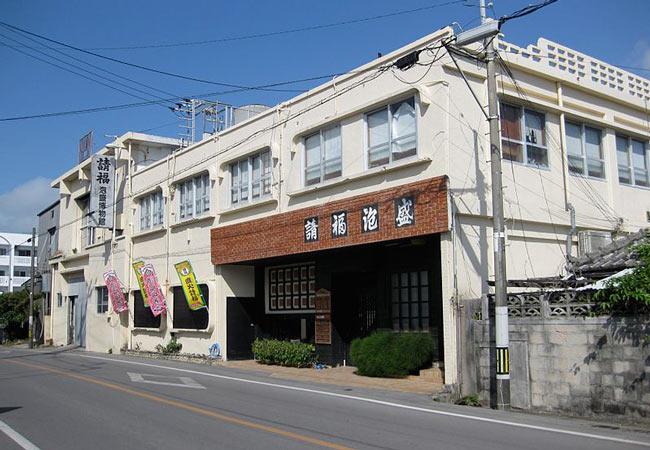 Seifuku Okinawan Distillery
