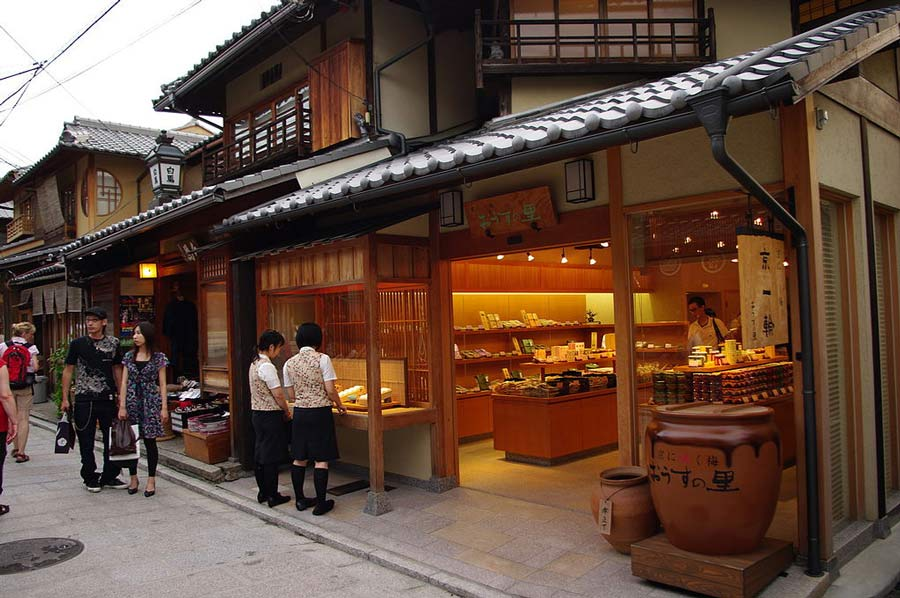 Kyoto Geisha Districts: Gion District