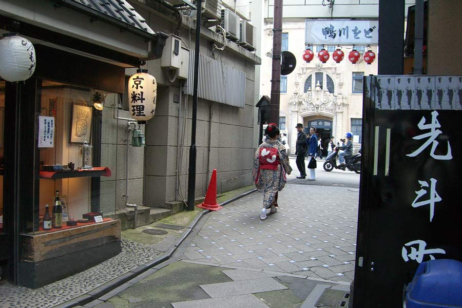 Kyoto Geisha Districts: Pontocho District