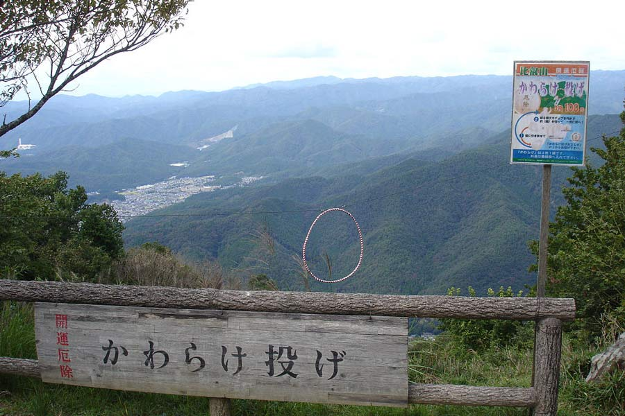 Hiking Trails in Kyoto: Mount Hiei Hike