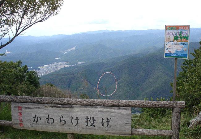 Kyoto Hiking Trails: Mount Hiei
