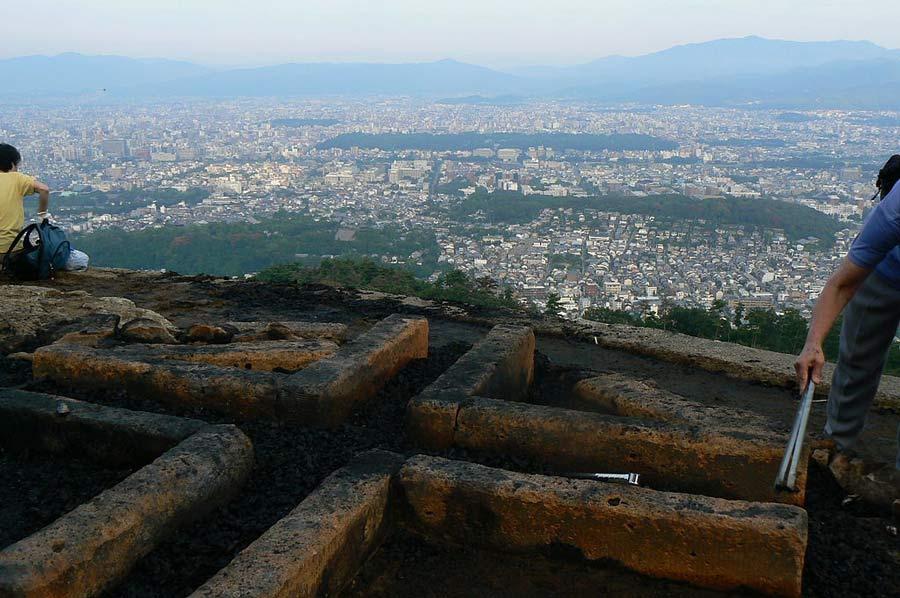 Kyoto Hiking Trails: Mount Daimonji-yama Hike