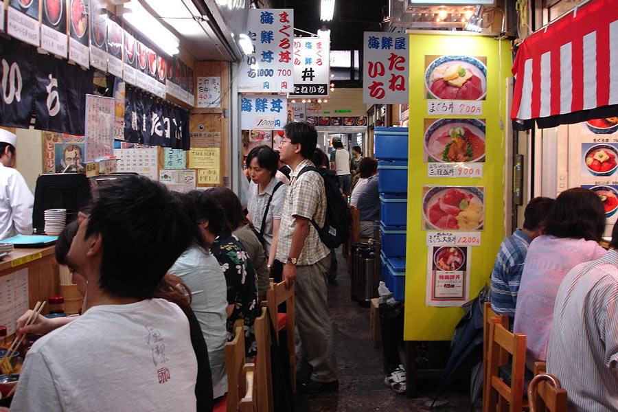 Tsukiji Fish Market Guided Tours