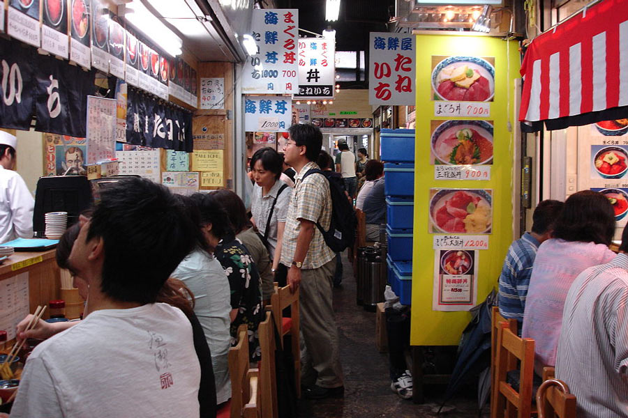 Tsukiji Fish Market Guided Tours