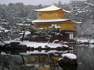 Travel Japan: Kyoto travel guide