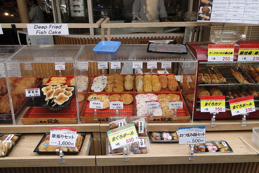 Food tours Tokyo